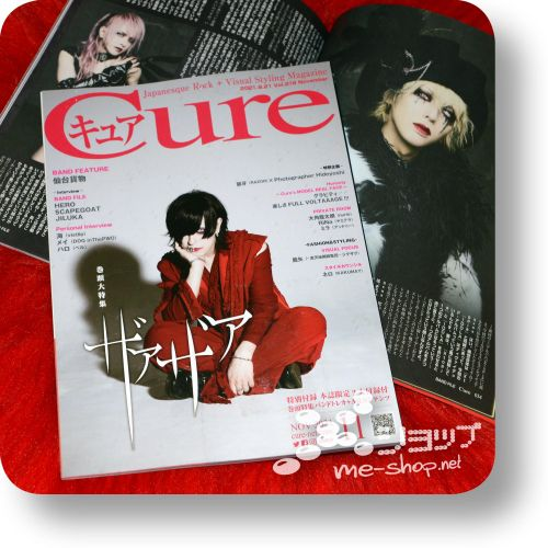 cure 2021-11