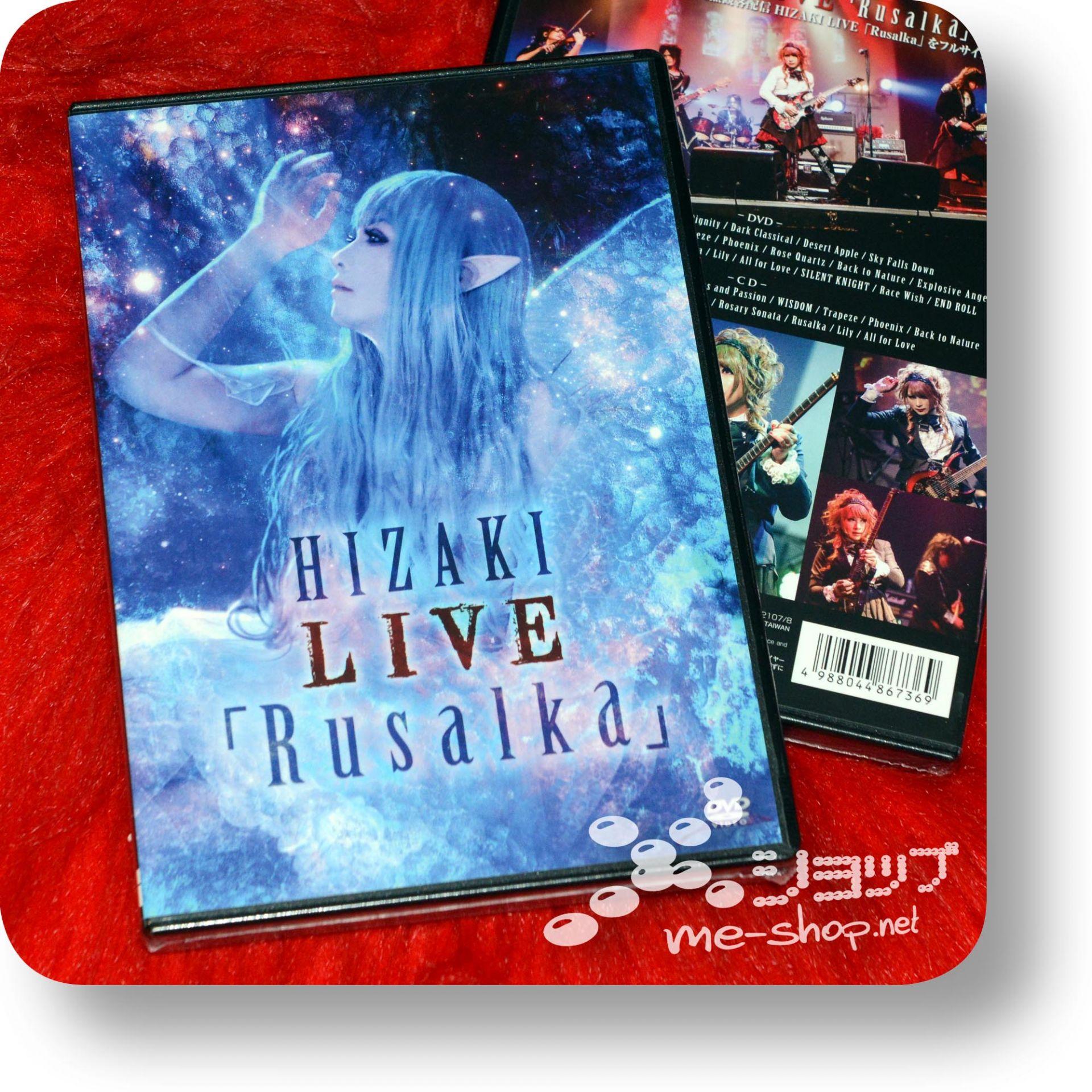 hizaki live rusalka