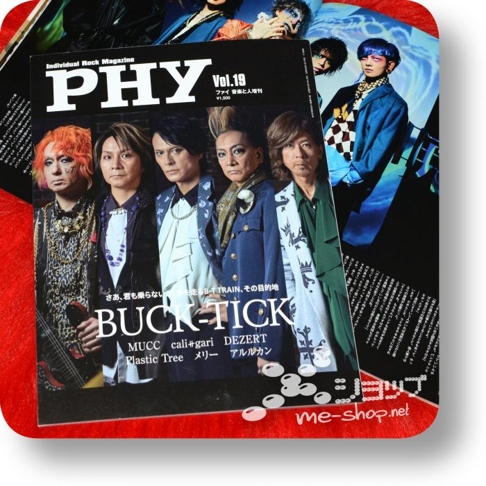 phy 19