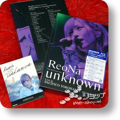 reona unknown bd+cd+bonus