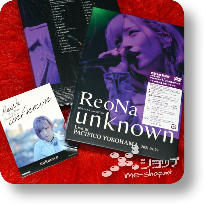reona unknown dvd+cd+bonus