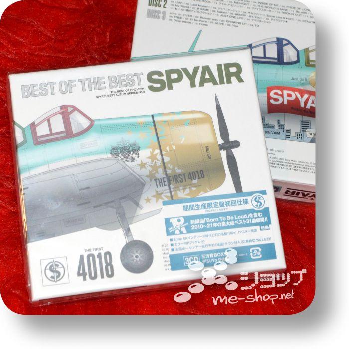spyair best of the best 3cd