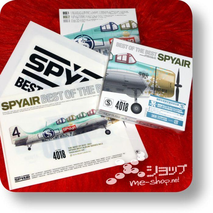 spyair best of the best 3cd+bonus
