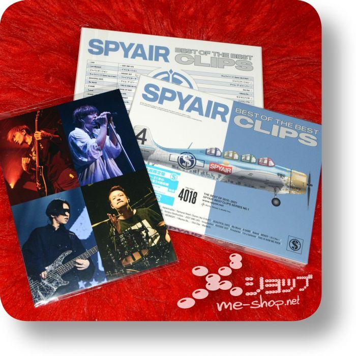 spyair best of the best clips bd+bonus