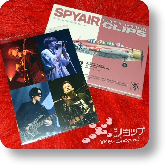 spyair best of the best clips dvd+bonus