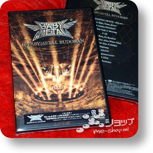 babymetal 10 budokan dvd