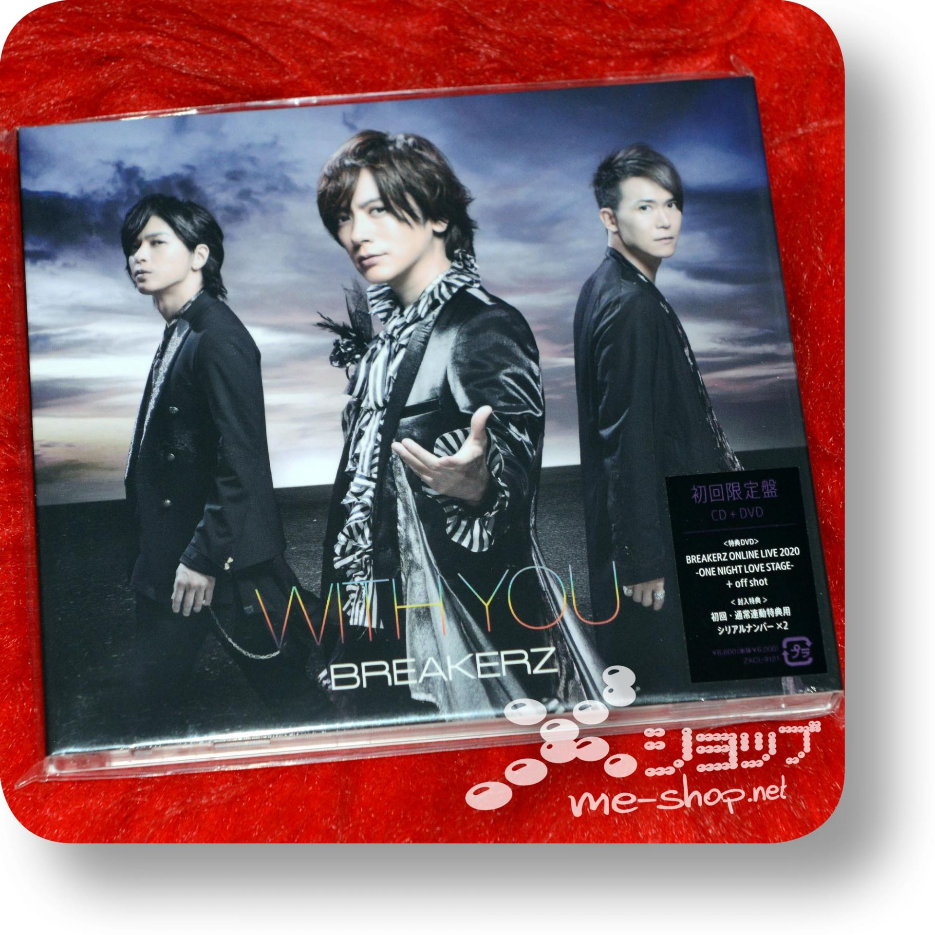 breakerz with you cd+dvd