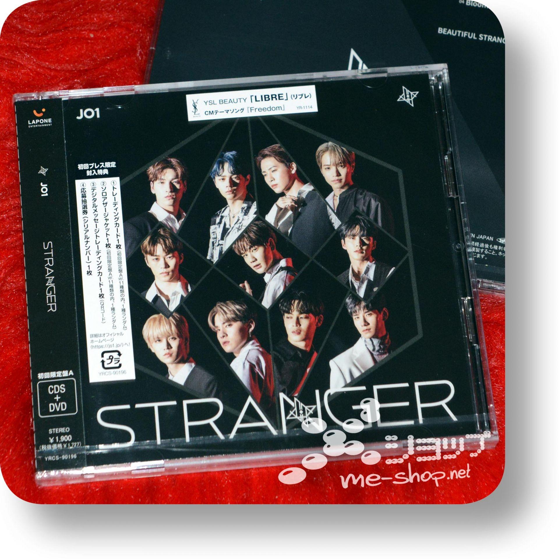 jo1 stranger cd+dvd