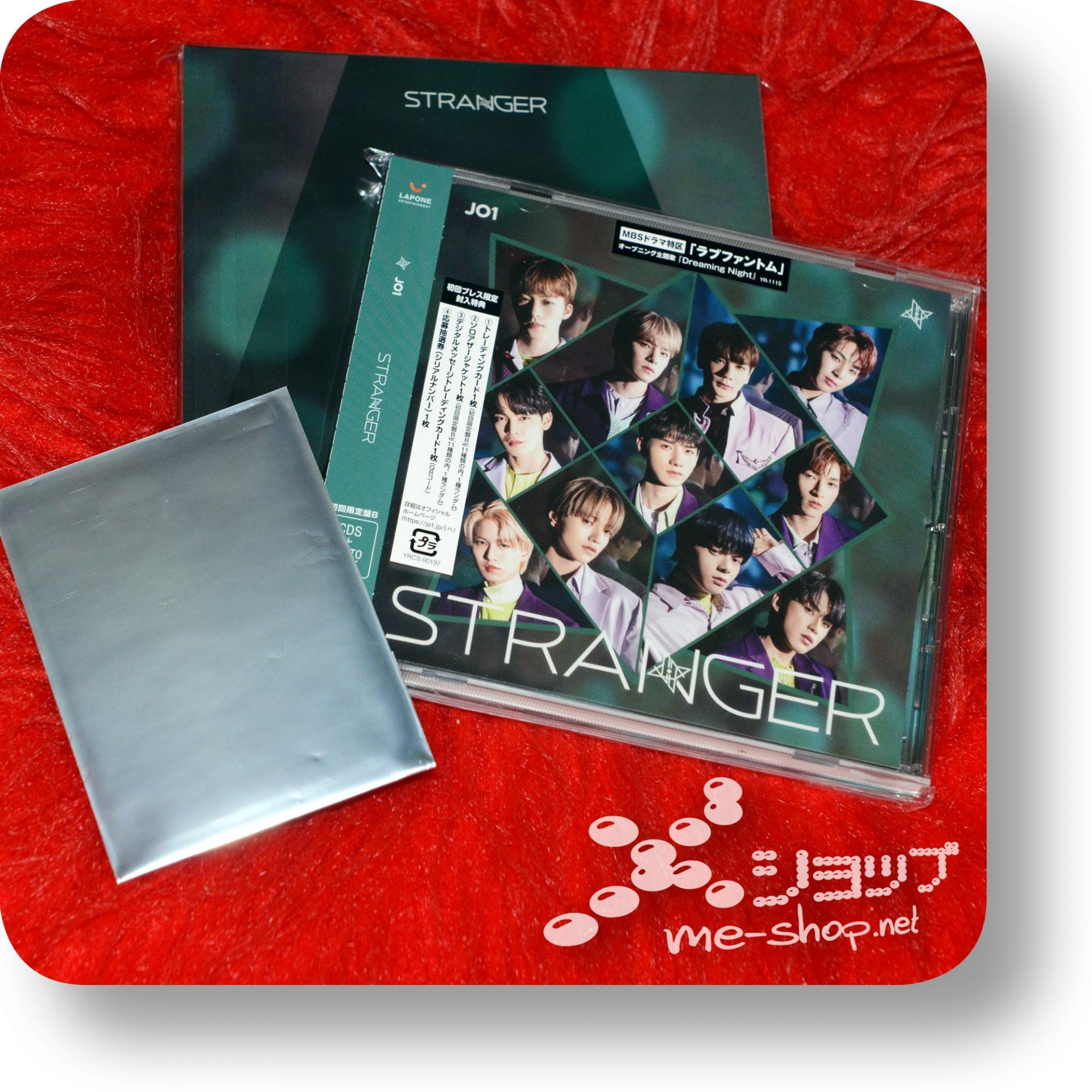 jo1 stranger cd+photobook+bonus