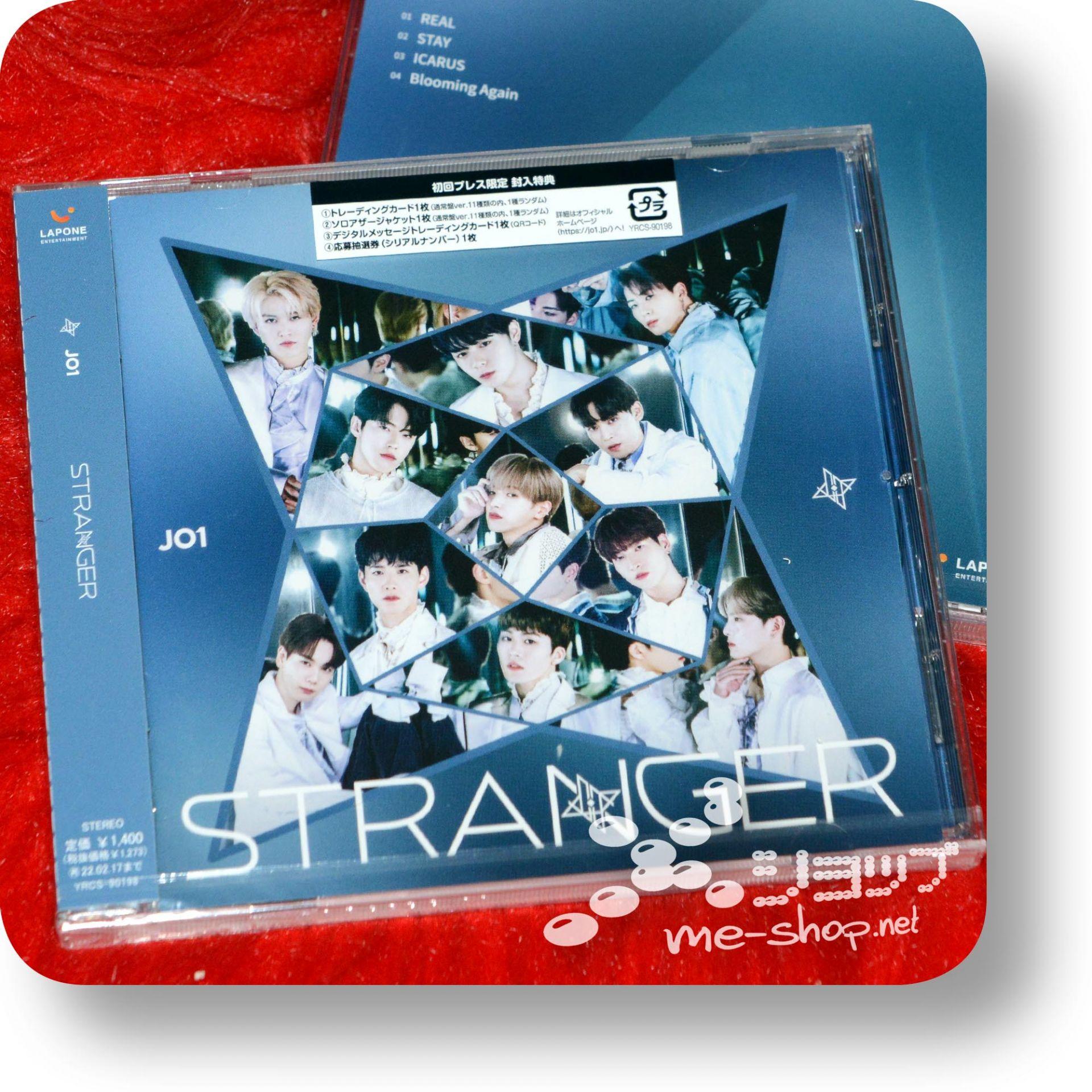jo1 stranger