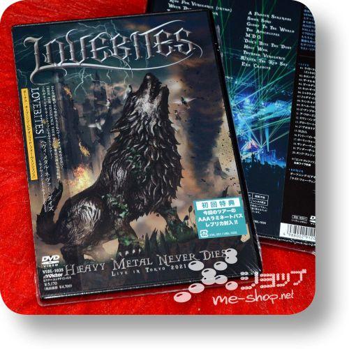 lovebites heavy dvd 1st