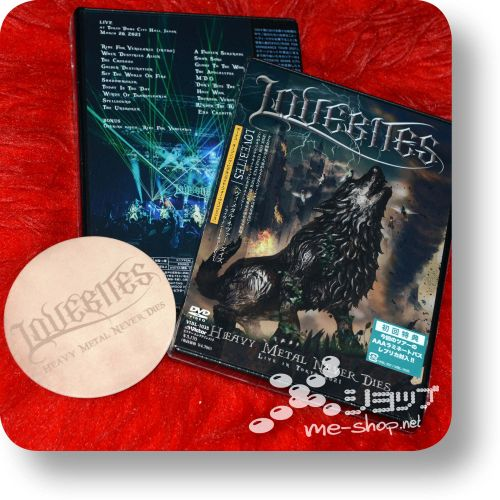 lovebites heavy dvd 1st+bonus