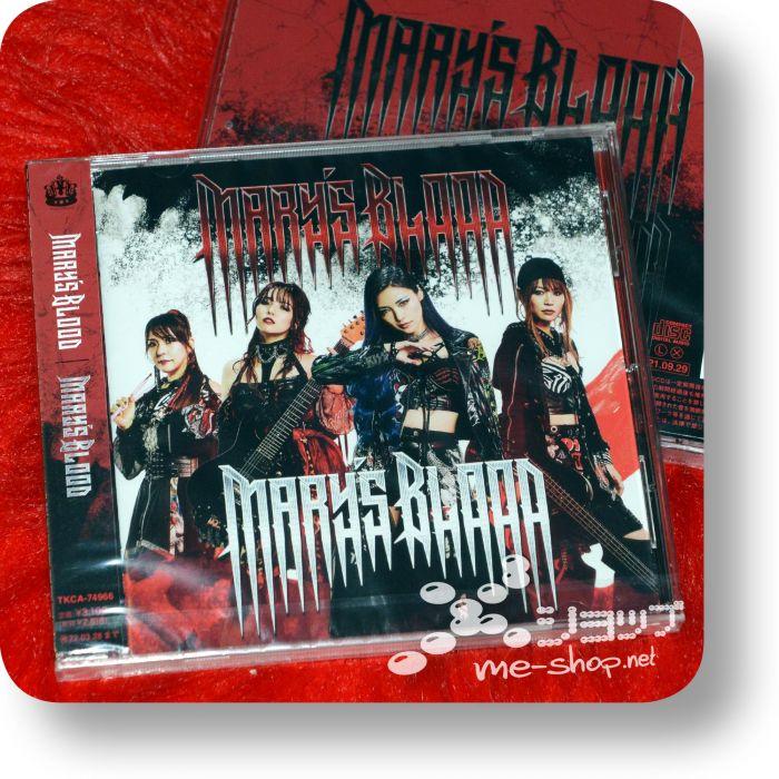 marys blood marys