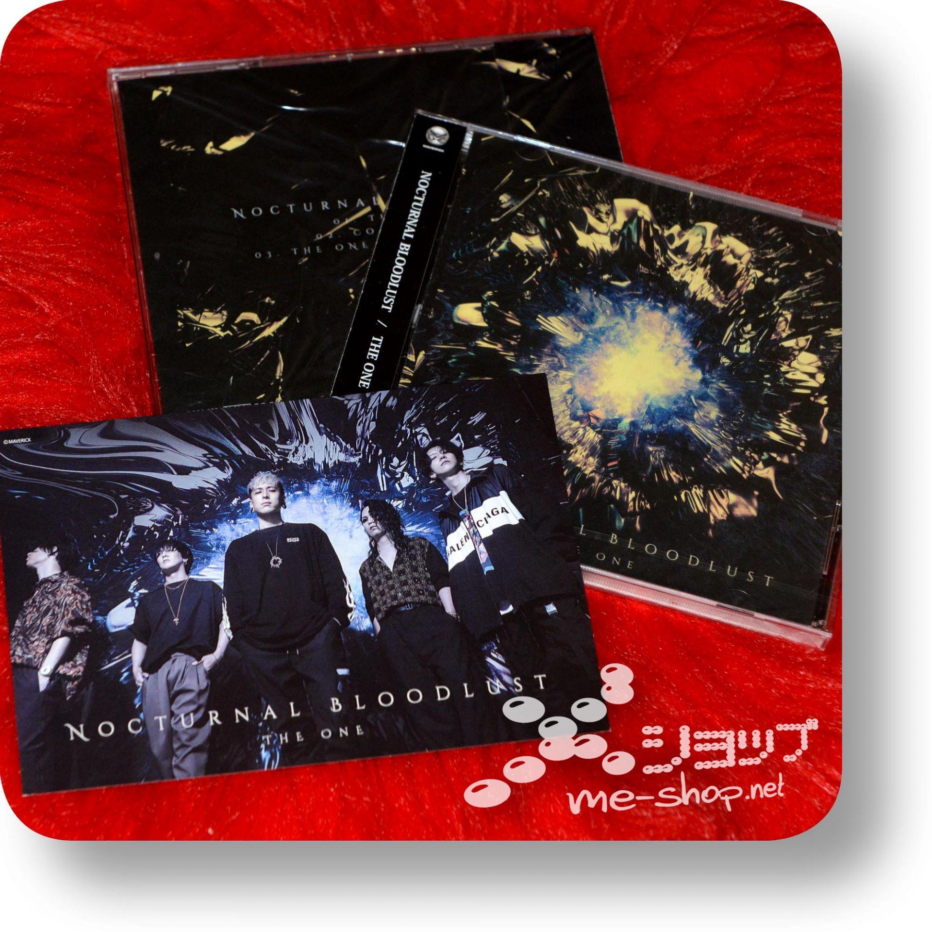 nocturnal bloodlust the one+bonus