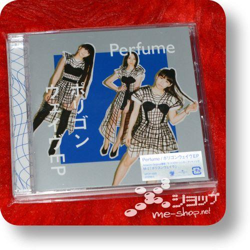 perfume polygon wave