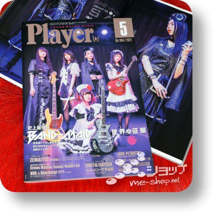 player 2021-05